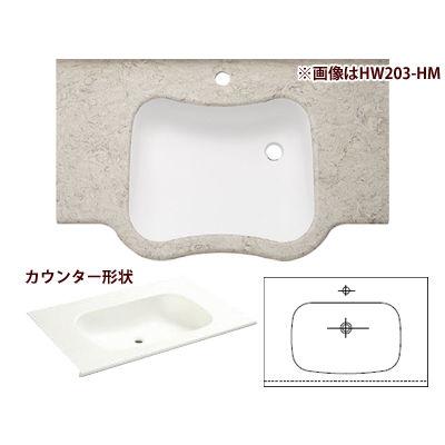 SANEI 洗面カウンター HW201 HM HW201-HM