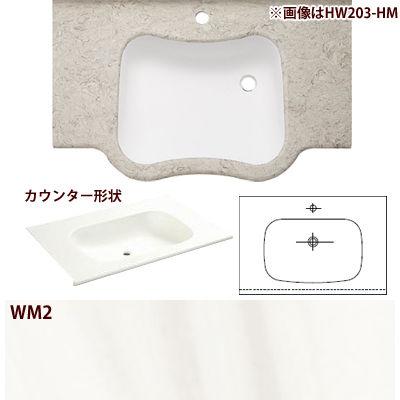 SANEI 洗面カウンター HW201 WM2 HW201-WM2