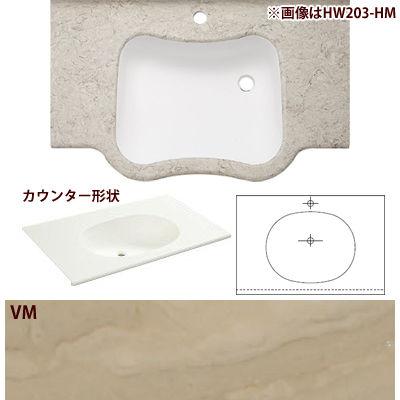 SANEI 洗面カウンター HW202 VM HW202-VM