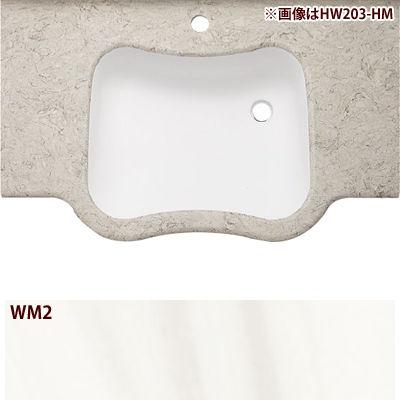 SANEI 洗面カウンター HW203 WM2 HW203-WM2