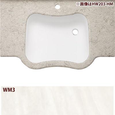 SANEI 洗面カウンター HW203 WM3 HW203-WM3