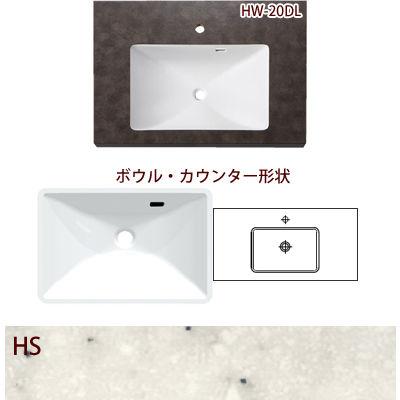 SANEI 手洗カウンター HW21 HS HW21-HS