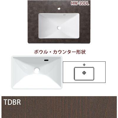 SANEI 手洗カウンター HW21 TDBR HW21-TDBR