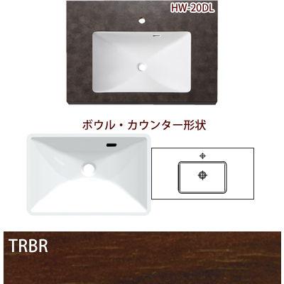 SANEI 手洗カウンター HW21 TRBR HW21-TRBR