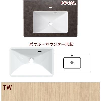 SANEI 手洗カウンター HW21 TW HW21-TW