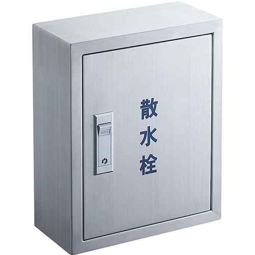 SANEI カギ付散水栓ボックス R81-2 245X200 R81-2-245X200