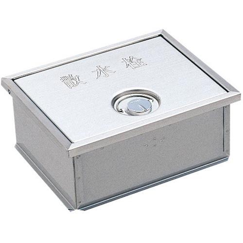 SANEI カギ付散水栓ボックス R81-6 R81-6