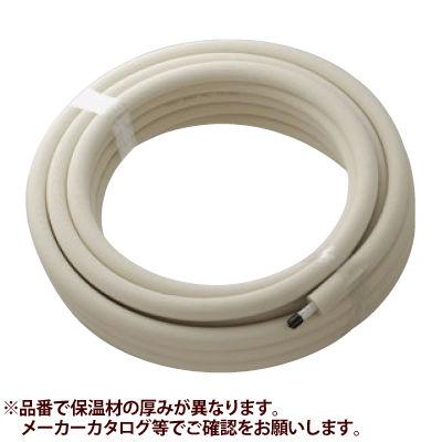 SANEI 保温材付アルミ複合架橋ポリエチレン管 T102-2H 16AX25-20 T102-2H-16AX25-20