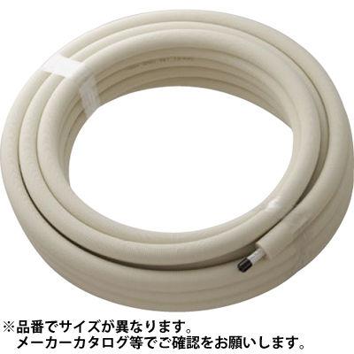 SANEI 保温材付アルミ複合架橋ポリエチレン管 T102-2H 16AX50-5 T102-2H-16AX50-5