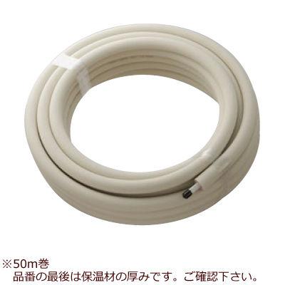 SANEI 保温材付アルミ複合架橋ポリエチレン管 T102T-2Y 13AX50-10 T102T-2Y-13AX50-10