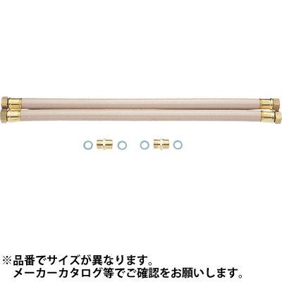 SANEI ペアホース T42S 13X5000 T42S-13X5000