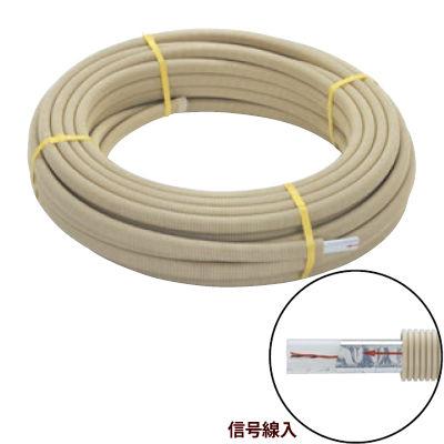 SANEI さや管付ペア樹脂管 T421-863E 10A T421-863E-10A