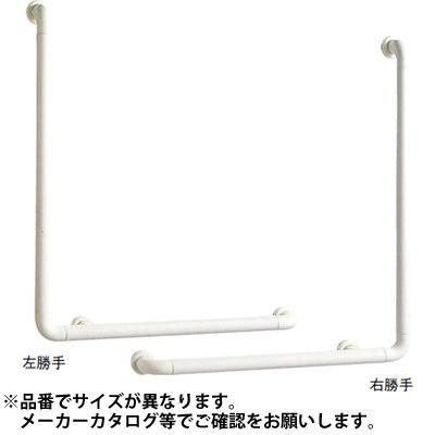 SANEI ソフトバーL型 W580 C W580-C【納期目安:1週間】