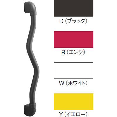 SANEI 波形ニギリバー W593 600-Y W593-600-Y