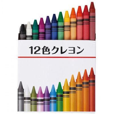 その他 【288個セット】12色クレヨン 2213782