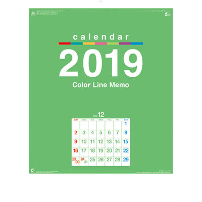 その他 【100個セット】カレンダー カラーラインメモ 2911740