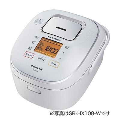 パナソニック 1升 IHジャー炊飯器(スノーホワイト) SR-HX188-W【納期目安:3週間】