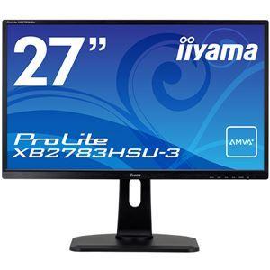その他 iiyama 27型ワイド液晶ディスプレイ ProLite XB2783HSU-3(AMVA+/フルHD/DP/HDMI/D-SUB/USBハブ付/昇降/回転/スウィーベル) ブラック ds-2067880