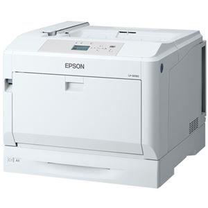 その他 エプソン A3カラーページプリンター/カラー・モノクロ25PPM/両面印刷オプション対応 LP-S6160 ds-2067463