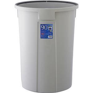 その他 【5セット】 ダストボックス/ゴミ箱 【90N 本体】 ライトグレー 丸型 『ベルク』 〔家庭用品 掃除用品 業務用〕【代引不可】 ds-2042479
