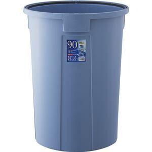 その他 【5セット】 ダストボックス/ゴミ箱 【90N 本体】 ブルー 丸型 『ベルク』 〔家庭用品 掃除用品 業務用〕【代引不可】 ds-2042480