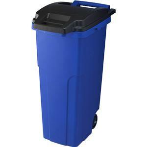 その他 【3セット】 可動式 ゴミ箱/キャスターペール 【70C2 2輪】 ブルー フタ付き 〔家庭用品 掃除用品〕 ds-2042550
