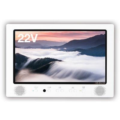 ツインバード 22V型Bluetooh搭載 3波(地デジ・BS・110°CS)フルセグ・フルハイビジョン・防水 浴室液晶テレビ(ホワイト) VB-BS229W