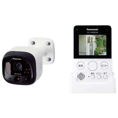パナソニック モニター付き屋外カメラ ホワイト VS-HC105-W【納期目安:3週間】