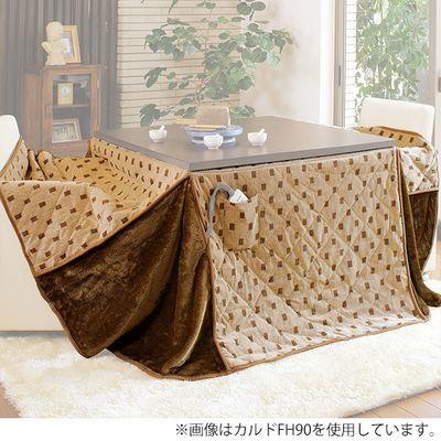 HAGIHARA(ハギハラ) ハイタイプ薄掛け布団 トルタFH80 2090904700