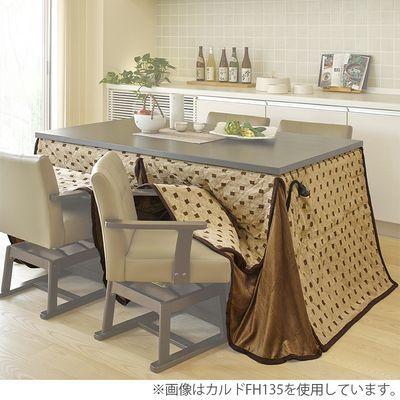 HAGIHARA(ハギハラ) ハイタイプ薄掛け布団 トルタFH960 2090904800