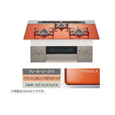 ノーリツ(NORITZ) piatto(ピアット)[マルチグリル](60cmタイプ)(LPGプロパン )ガスビルトインコンロ N3S08PWASPSTE_LPG