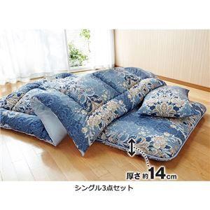 その他 ウルトラボリューム布団セット 【ブルー シングル 3点セット】 日本製 綿混 ポリエステル 〔寝室 ベッドルーム〕 ds-2055725