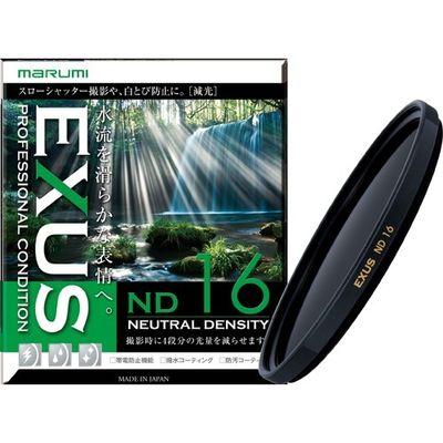 マルミ光機 マルミ EXUS ND16 減光フィルター 光量調節用 72mm 1コ入 4957638142120【納期目安:2週間】