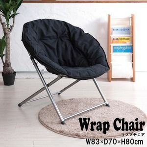 その他 【2個セット】ラップチェア(ブラック/黒) イス/椅子/折り畳み/背もたれ付/高さ調節/フォールディングチェア/スリム/アウトドア/キャンプ/1人用/布/カジュアル/業務用/完成品/NK-022 ds-2081267