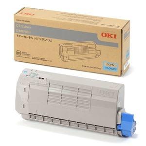 OKI TC-C4CC2 大_okrjs 【純正品】 トナーカートリッジ シアン 【送料無料】 (業務用3セット)