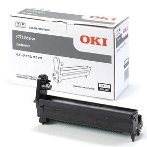 その他 【純正品】 OKI DR-C4CK イメージドラム ブラック ds-2081841