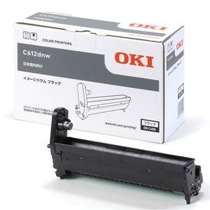その他 【純正品】 OKI DR-C4DK イメージドラム ブラック ds-2081852