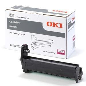 その他 【純正品】 OKI DR-C4DM イメージドラム マゼンタ ds-2081854