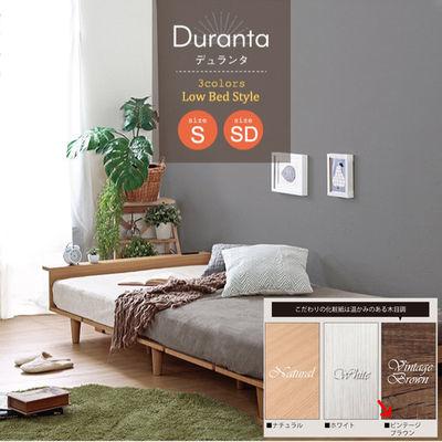 スタンザインテリア Duranta【デュランタ】北欧ローベッドフレーム (ヴィンテージブラウンシングル) jxbf4421br-s