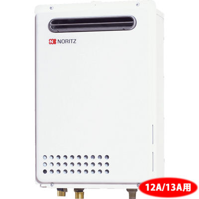 ノーリツ(NORITZ) 屋外壁掛型(PS標準設置型)給湯専用24号(都市ガスタイプ)(12・13A) GQ-2439WS-1-13A