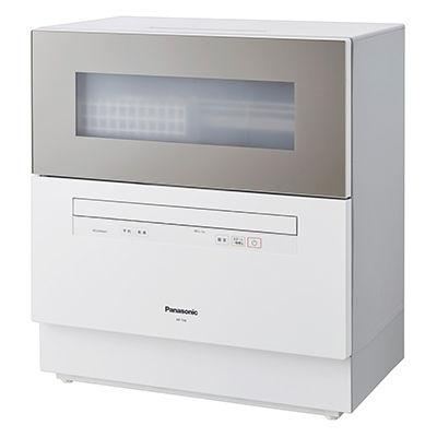 パナソニック 食器洗い乾燥機 (シャンパンゴールド) NP-TH2-N【納期目安:2週間】