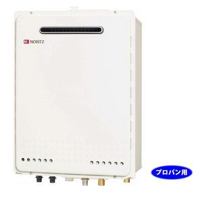 ノーリツ(NORITZ) ガスふろ給湯器 設置フリー形 オート20号(プロパンガス/LPG)(屋外壁掛形) GT-2060SAWX-1_BL-LPG