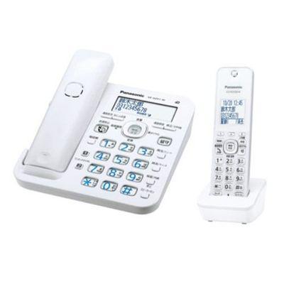 パナソニック デジタルコードレス電話機(子機1台付き) ホワイト VE-GZ51DL-W【納期目安:1ヶ月】