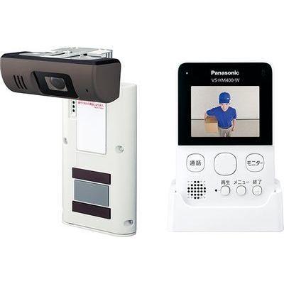 パナソニック ホームネットワークシステム(モニター付きドアカメラ) ホワイト VS-HC400-W【納期目安:3週間】