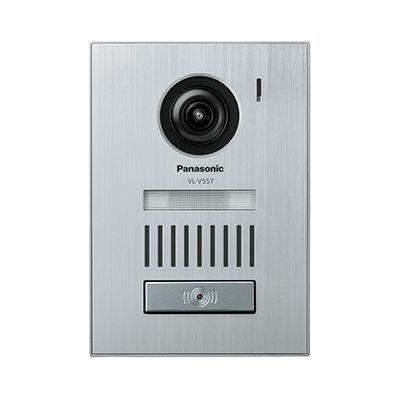 【送料無料】カメラ玄関子機 (VLV557LS) パナソニック カメラ玄関子機 VL-V557L-S【納期目安:1/18入荷予定】