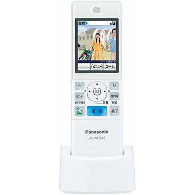 パナソニック ワイヤレスモニター子機 VL-WD618【納期目安:3週間】