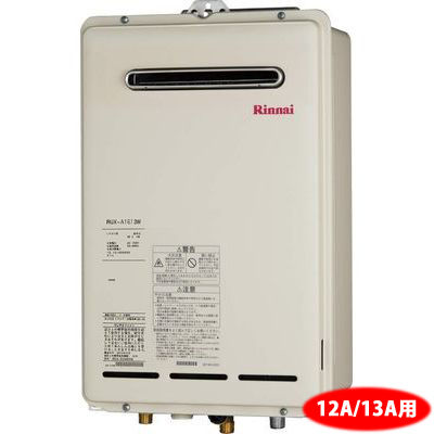 リンナイ 16号ガス給湯器 屋外壁掛型 (都市ガス用12A・13A) RUX-A1613W-13A