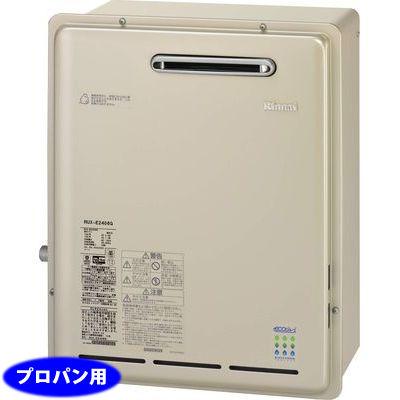 リンナイ eco 24号ガス給湯専用機屋外据置型 (プロパンガス用LPG) RUX-E2406G-LP