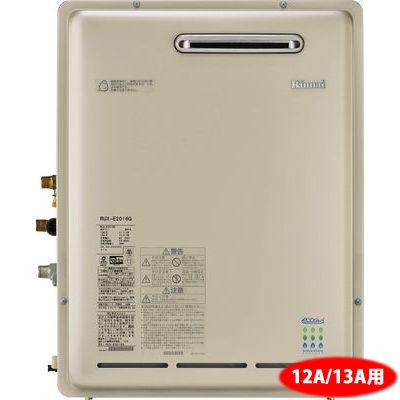 リンナイ eco 20号ガス給湯専用機屋外据置型 (都市ガス用12A・13A) RUX-E2016G-13A