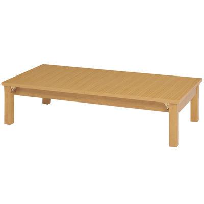 HAGIHARA(ハギハラ) エクステンションテーブル(ナチュラル) デイジー150NA 2090896900